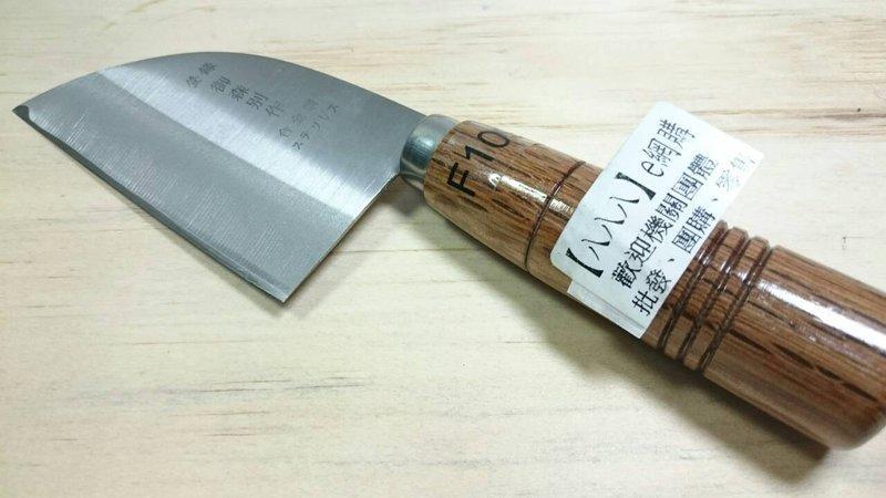 【八八八】e網購~【御森檳榔刀F109】450423料理刀 水果刀 菜刀 冷凍刀 瓜刨