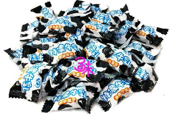 (台灣) 綠得 特濃牛奶糖 1包 600 公克 (約 95顆) 特價 83 元 (硬糖 拜拜節慶用糖 婚禮用糖 聖誕糖 喜糖 活動用糖 不到1元糖果)