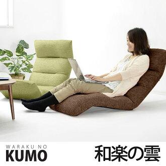 和室椅 沙發 沙發床 日本進口/A193雲系列 多功能和和室沙發 電腦椅 上/下 和樂の音色 [宏福樂活生活館]