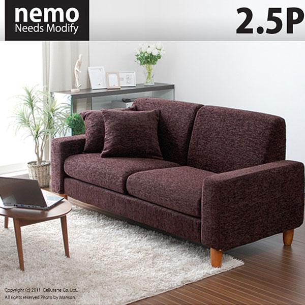 雙人沙發 A225 日本進口 Nemo系列 經典2.5人沙發 時尚配色 質感布沙發 和樂?音色 [宏福樂活生活館]