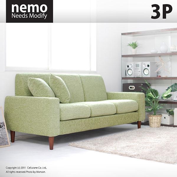 3人沙發 A225 日本進口 Nemo系列 經典三人沙發 時尚配色 質感布沙發 和樂?音色 [宏福樂活生活館]