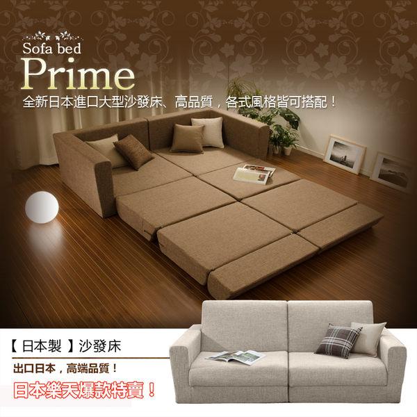 雙人沙發床 A429 日本進口 和樂?千鳥 雙人摺疊沙發 可組裝 和樂?音色 [宏福樂活生活館]