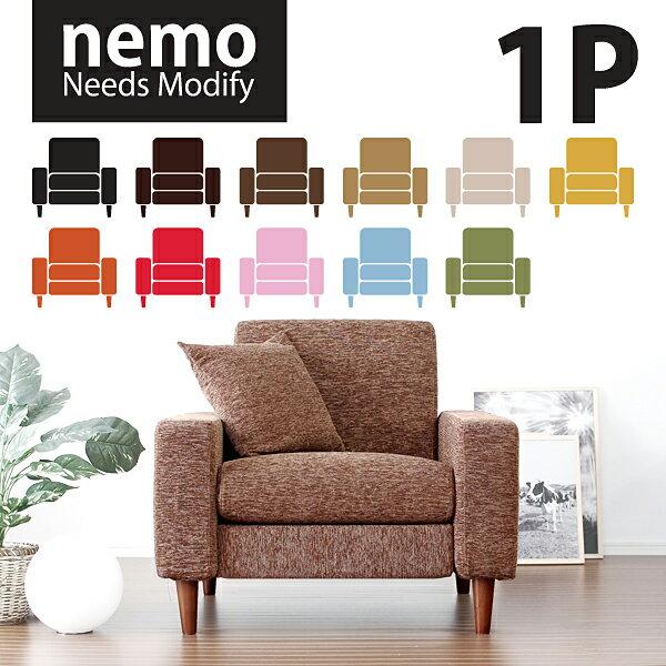 經典單人沙發 A225 日本進口 Nemo系列 時尚配色 單人布沙發 和樂?音色 [宏福樂活生活館]