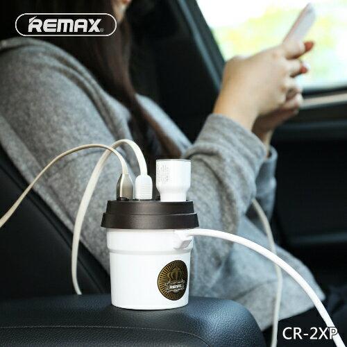REMAX 開關式 咖啡杯車用充電器 電瓶電壓偵測 電壓表 雙USB車充 快速充電器 手機平板 旅充變壓器 點菸器