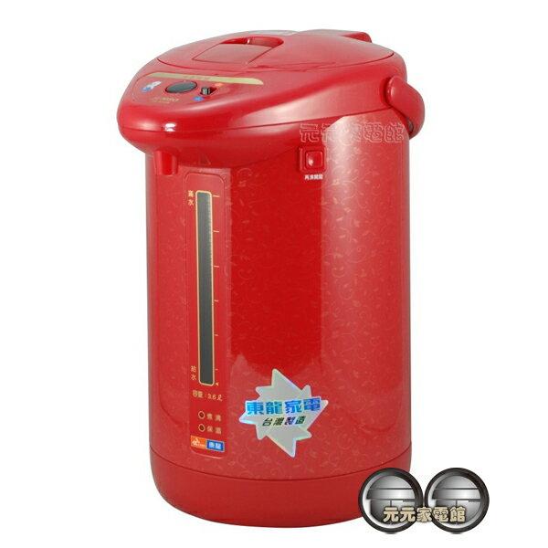 東龍 電動給水熱水瓶 TE-936M