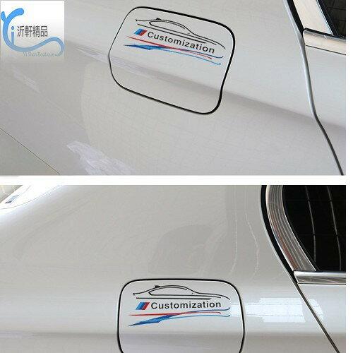 BMW 油箱貼 後視鏡貼 F10 F11 F13 E63 E65 F01 F02 E60 F34 E89 A0237
