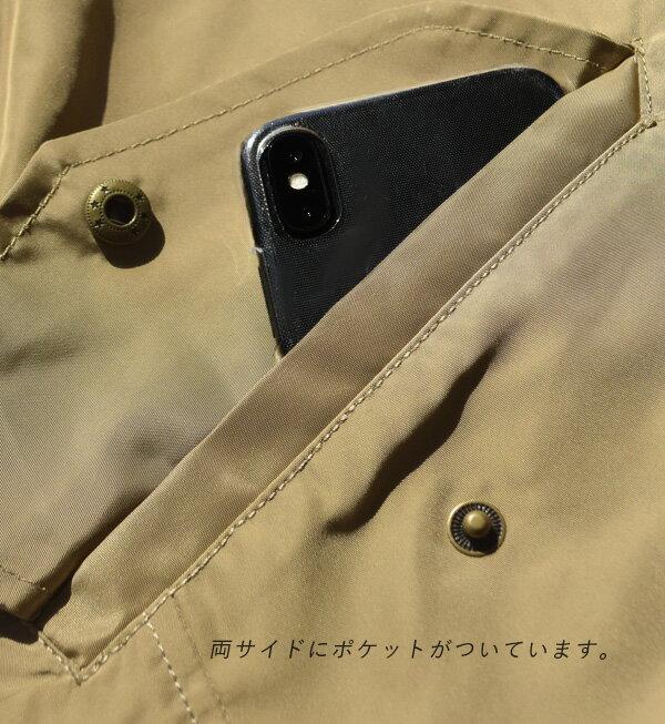 日本e-zakka / 連帽軍裝夾克外套 / 32620-1900091 / 日本必買 代購 / 日本樂天直送(4500) 6