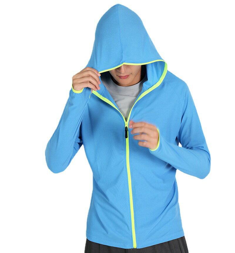 戶外防曬服男夏季輕薄透氣防曬衣防紫外線釣魚服連帽長袖外套定制
