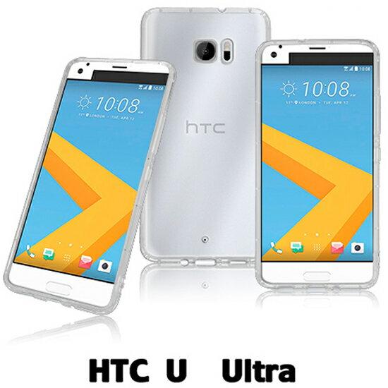 【氣墊空壓殼】HTC U Ultra U-1u 防摔氣囊輕薄保護殼/防護殼手機背蓋/手機軟殼/外殼/抗摔透明殼-ZX