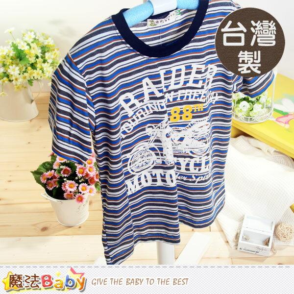 製大童短袖T恤 魔法Baby^~k40302