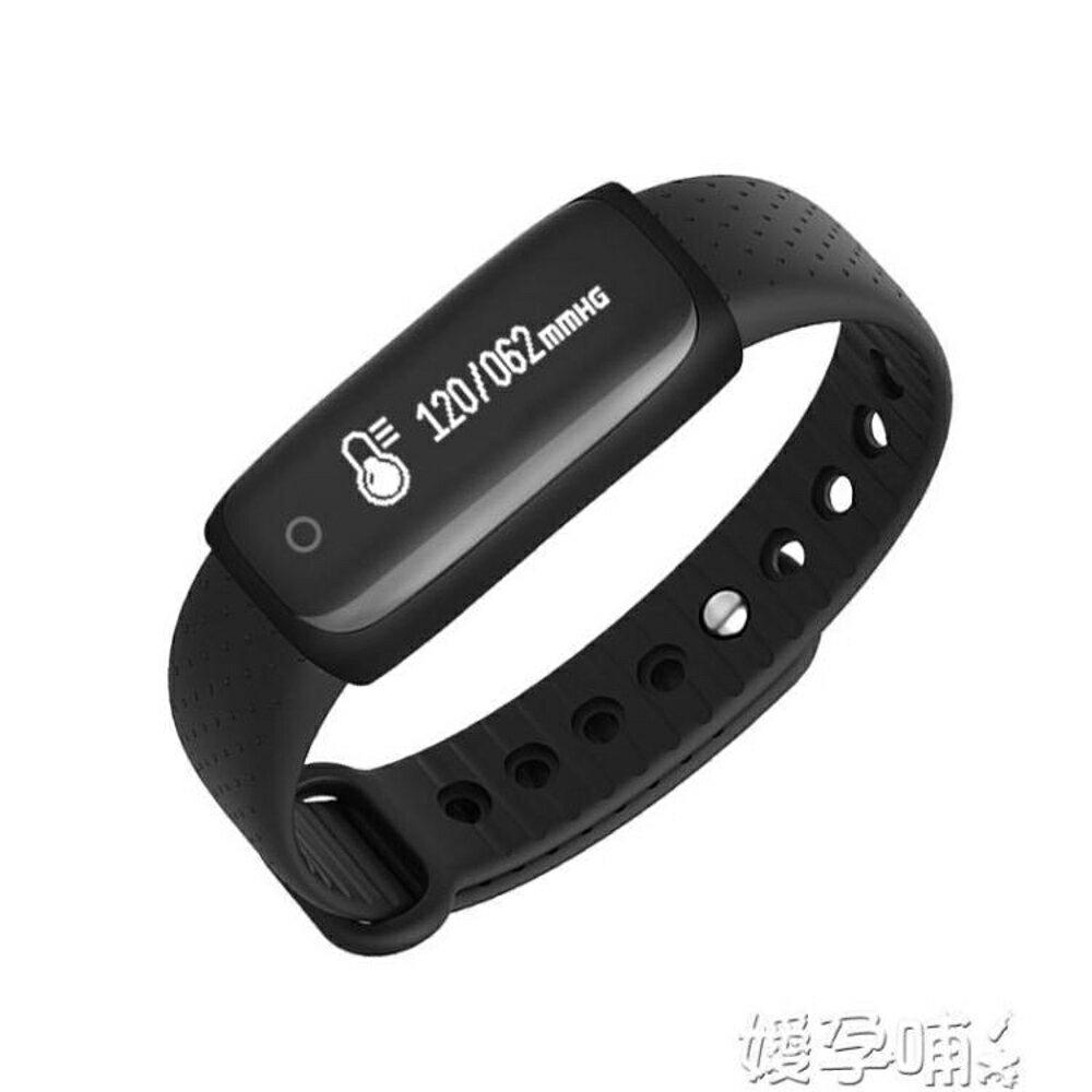 智慧手環智慧手環監測睡眠運動計步器多功能手錶安卓男女 嬡孕哺 母親節禮物