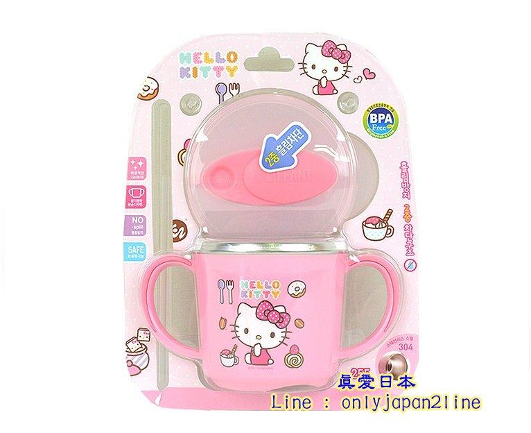 【真愛日本】16082400017不銹鋼練習杯255ml-KT點心粉  三麗鷗Hello Kitty凱蒂貓 杯子 鋼杯