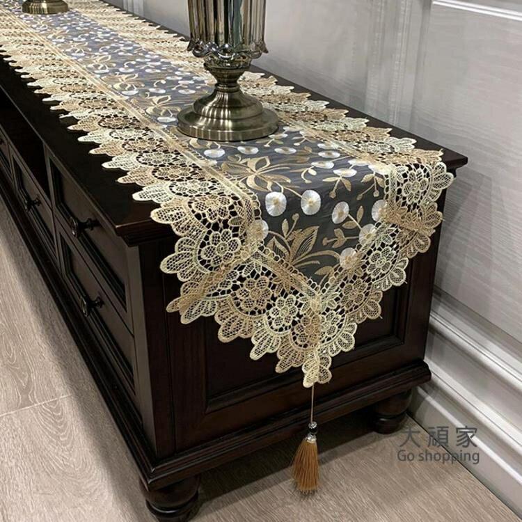 桌旗 桌佈 美式茶几電視櫃桌佈蕾絲佈藝歐式梳妝台桌旗鞋櫃長條防塵罩蓋佈 果果輕時尚