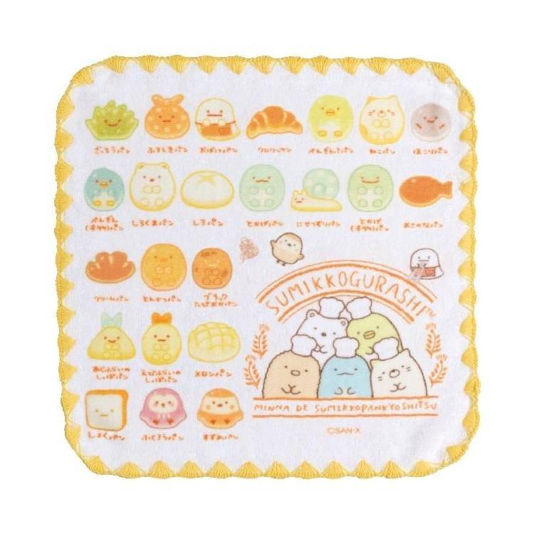 小方巾 SAN-X 角落生物 角落小夥伴 2款 麵包 100%棉 小毛巾 日本進口正版授權
