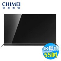 CHIMEI奇美到奇美 CHIMEI 55型 4K 連網 LED顯示器 TL-55W760