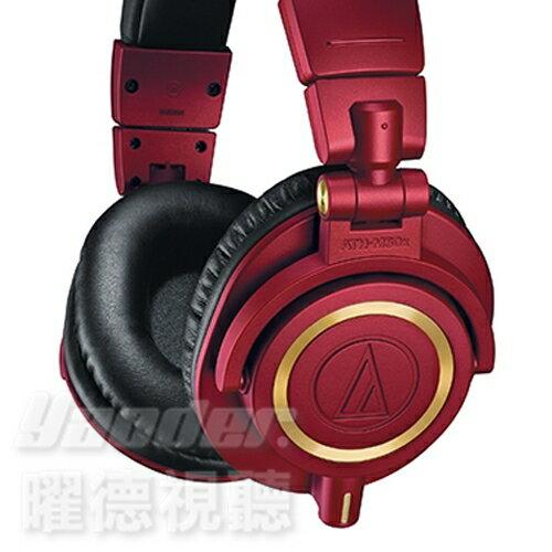 【曜德★新到貨】鐵三角 ATH-M50x 紅色 專業監聽 耳罩式耳機 M50更新 ★免運★送收納袋★