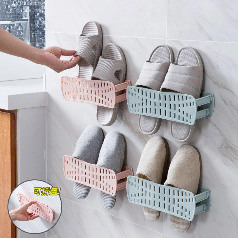 壁貼折疊鞋架 拖鞋收納架 (單入不挑色) HMU12192