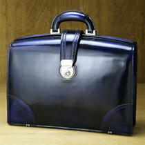PC-09   社交華麗   純手工手磨  用得越久越有質感  頂級杜勒斯包Dulles bag   正悄悄流行   皇家藍/非常にキメ細かな革 お洒落でダンディなダレスバッグ ロイヤルブルー