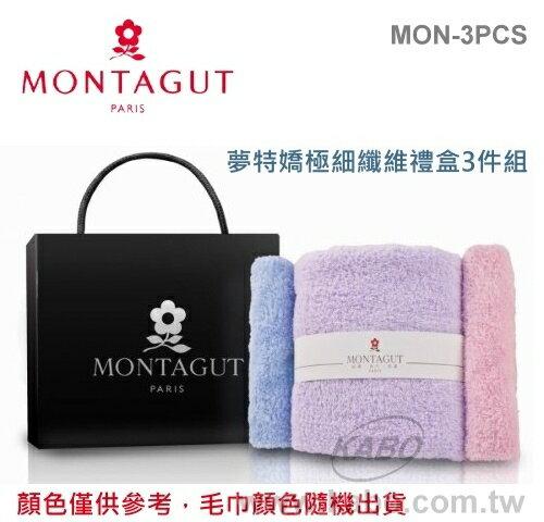 ~佳麗寶~~^(MONTAGUT夢特嬌^)極細纖維 3件組 毛巾 小方巾~MON~3PCS