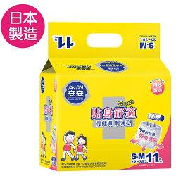 【安安】日本製 貼身輕薄復健褲S-M號 成人紙尿褲(11片x6包)《安安好生活》