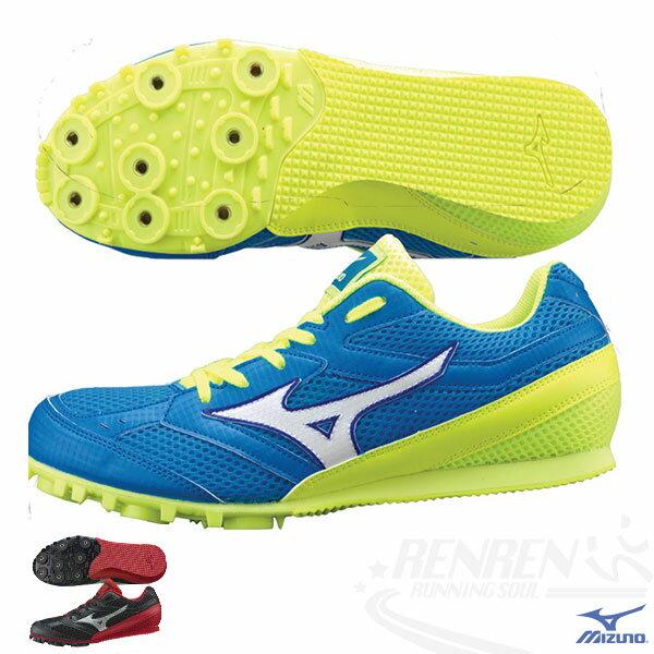 MIZUNO 美津濃 TMC SPLIT 3 中長距離田徑釘鞋 (藍*螢光黃) 男女同款 7mm可換尖釘