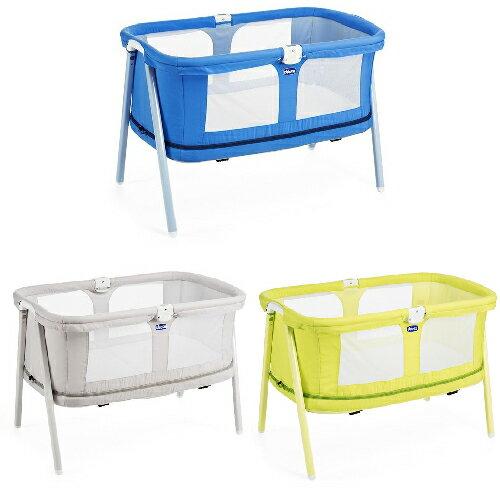 義大利Chicco Lullago Zip可攜式兩段嬰兒床(遊戲床)●優雅淺灰●萊姆翠綠●寧靜靛藍