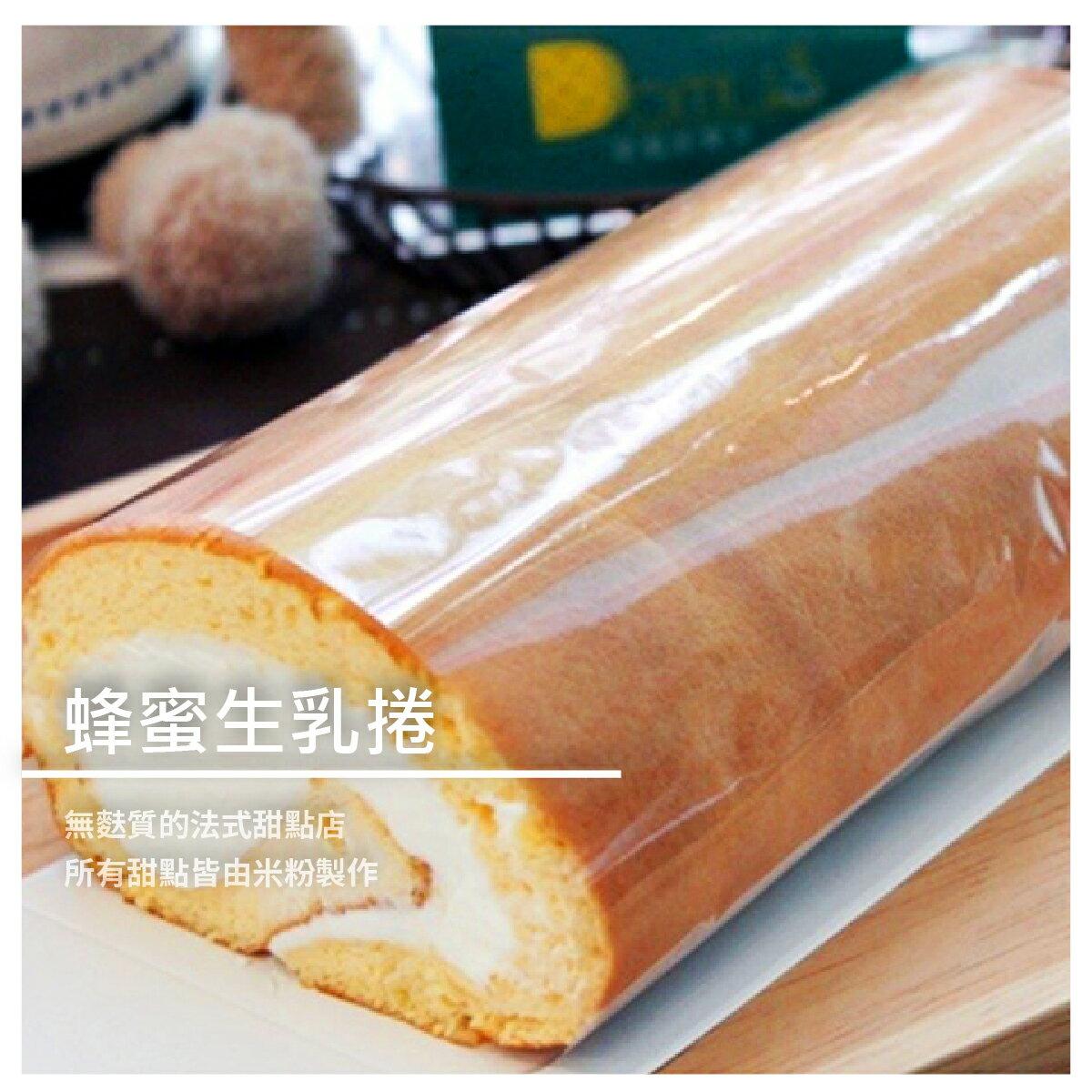 【Domus幸福洋菓子】蜂蜜生乳捲一條18cm
