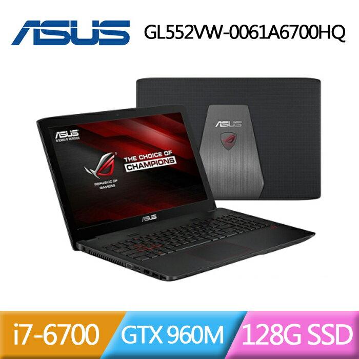 ASUS 華碩 ROG GL552VW-0061A6700HQ 15.6吋電競筆記型電腦