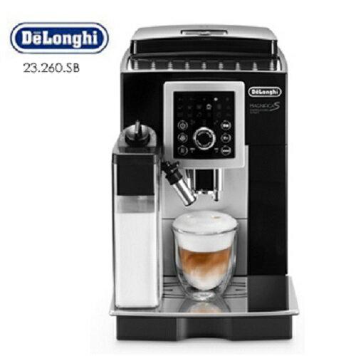 ★2018515前送好禮~DelonghiECAM23.260.SB欣穎型全自動義式咖啡機