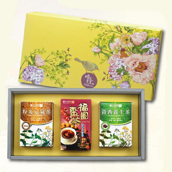 順天本草【棗到福氣禮盒】(黃耆養生茶1盒+粉光元氣茶1盒+福圓棗茶1盒)