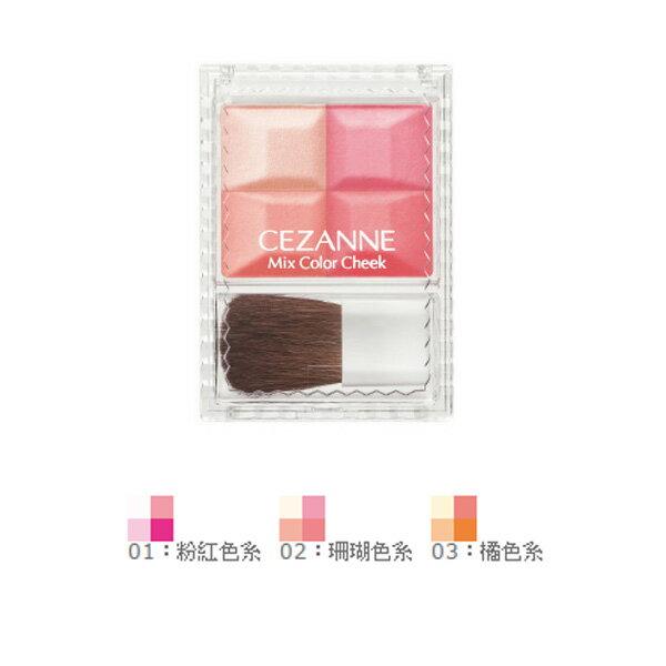 日本 CEZANNE Mix Color Cheek 四色腮紅盤
