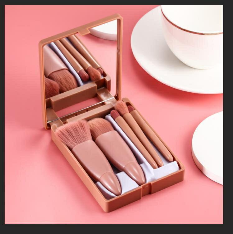化妝刷 便攜化妝刷套裝初學者平價超柔軟毛眼影眼線不吃粉散粉底刷收納盒