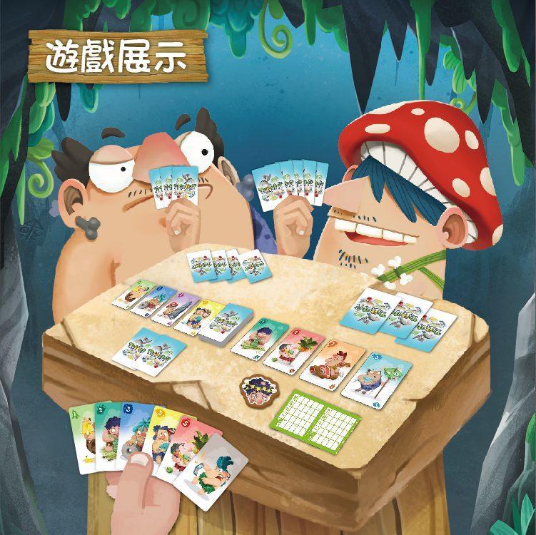 【免費送牌套】 史錢時代 Money 史前時代 繁體中文 正版桌遊 含稅附發票 實體店面