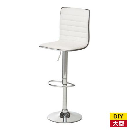 ★吧台椅 SHINE H-1301 WH