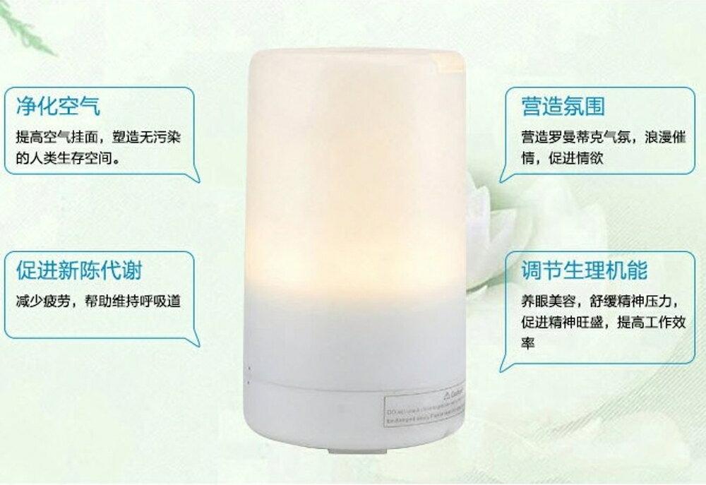【Love Shop】日本韓國 超聲波靜音  薰香器/香薰器/加濕器/薰香機小夜燈/精油燈/芳療   造型燈