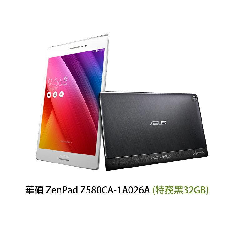 [喬傑數位]華碩 ZenPad Z580CA-1A026A (特務黑32GB)