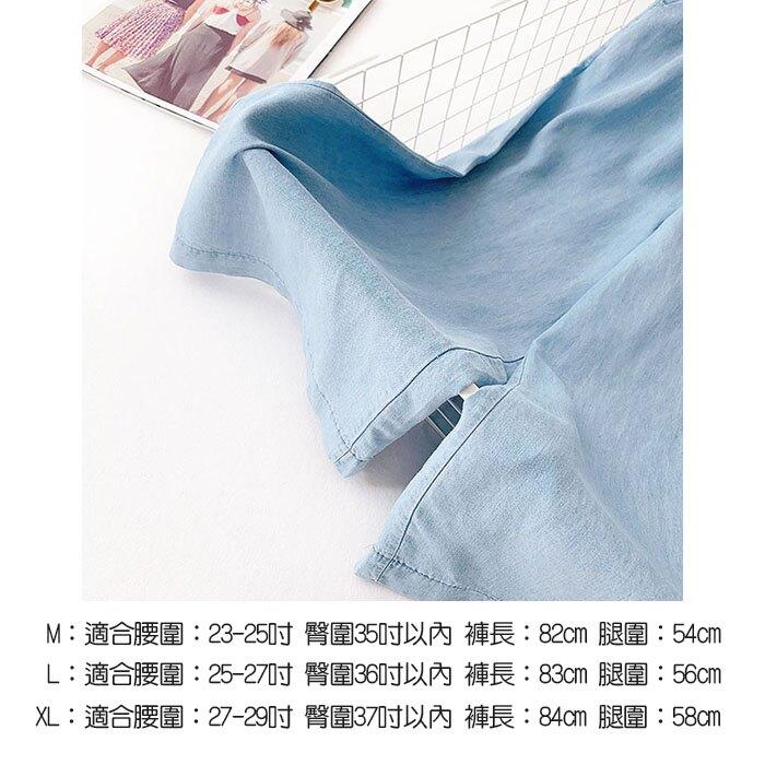 七分褲 素色 寬管褲 垂墜感 薄款 鈕扣 裝飾 鬆緊腰 七分褲【HA821】 BOBI  05 / 30 2