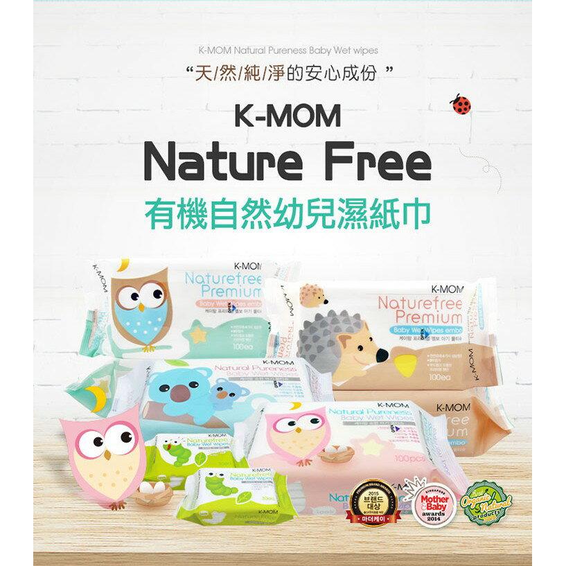 【MOTHER-K】天然嬰幼兒濕紙巾  /  基本攜帶款30抽 1