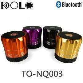 【集雅社】 DOLO 多樂 TO-NQ003 藍芽喇叭 鋁合金 藍牙無線喇叭 火焰 風暴 雷電 公司貨 暑期特價