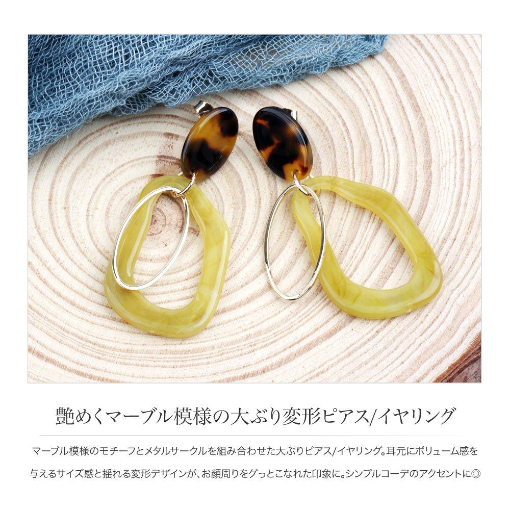 日本CREAM DOT  /  選べる ピアス イヤリング チタンポスト 低アレルギー レディース 揺れる ねじ式 スタッドピアス 大ぶり 変形 マーブル メタル 大人カジュアル シンプル 可愛い ブラウン グレー  /  a03334  /  日本必買 日本樂天直送(1590) 2