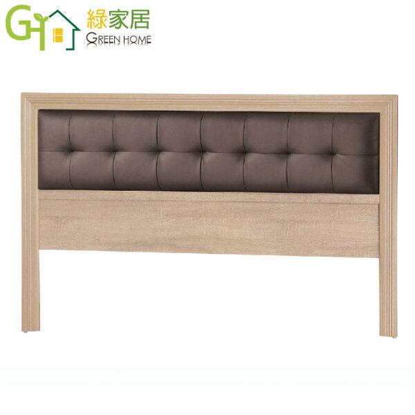 【綠家居】愛納比時尚3.5尺皮革單人床頭片(三色可選)