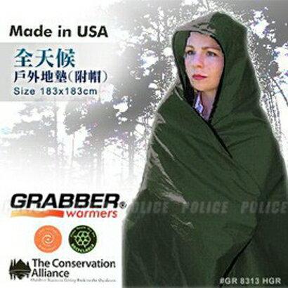 Grabber/戶外用毯/緊急求生毯/美軍地布-含帽版 Space Hooded All Weather Blanket 8313-HGR 綠/銀
