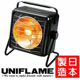 【鄉野情戶外用品店】 UNIFLAME |日本| 方型暖爐/瓦斯暖爐 日本製/U630037