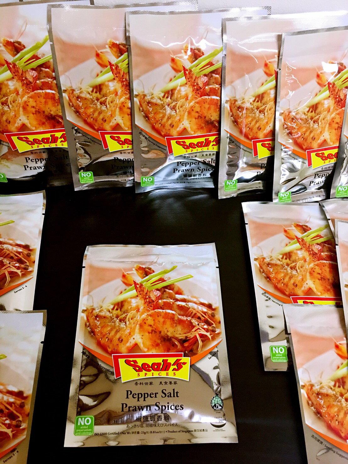 新加坡特產 Seah′s香氏 椒鹽蝦香料 美食~Seah′s香氏肉骨茶湯料 肉骨茶 香氏肉骨茶包【AA003】