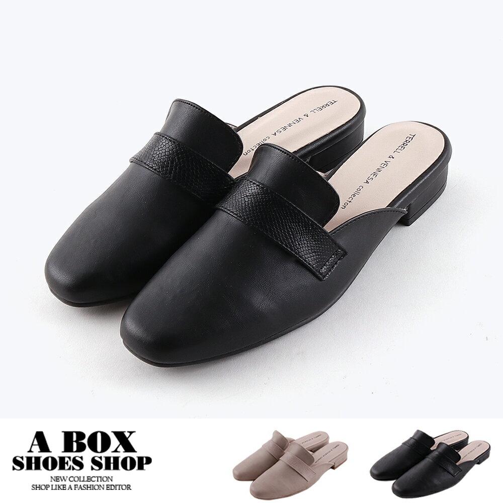 2.5CM穆勒鞋 優雅氣質一字蛇鱗紋 皮革低跟尖頭半包鞋 懶人鞋 MIT台灣製 2色【KD666】 0