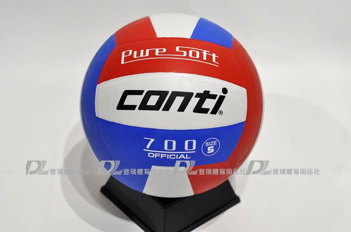 【登瑞體育】CONTI 700系列超軟橡膠排球  V7005RWB