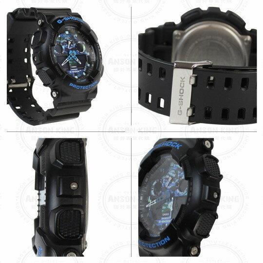 極地迷彩 黑藍  GA-100CB-1A   防水 手錶 腕錶 電子錶 男女錶 4