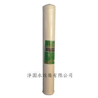 [淨園] 台製20英吋全戶式水塔過濾器/商業用/專用濾心 - 顆粒活性碳T33濾心