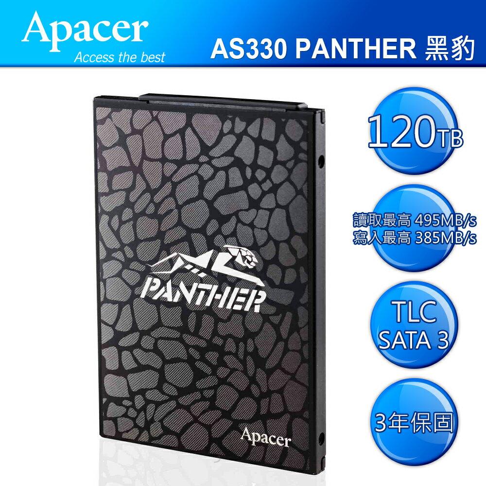 Apacer 宇瞻 AS330 120G SATA3 TLC SSD 固態硬碟【全站點數 9 倍送‧消費滿$999 再抽百萬點】