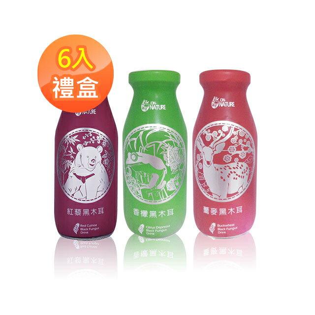 【自然補給】冰糖黑木耳禮盒 任選 6入(香檬、紅藜與蕎麥)